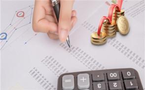 银行商业贷款条件是什么