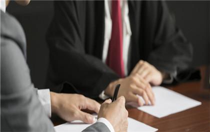 保密协议涉及到什么法律法规