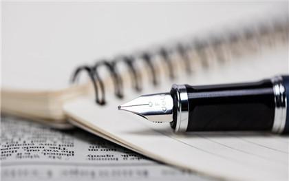 劳动合同与补充协议的法律效力