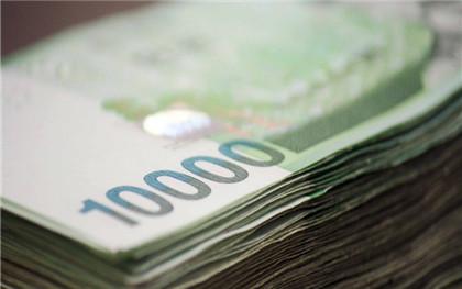 商转公积金贷款条件