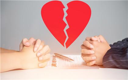 离婚协议需要注意哪些事项