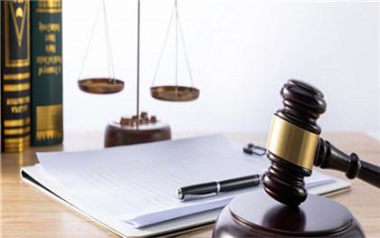 医疗事故司法程序