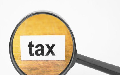 个人所得税税率