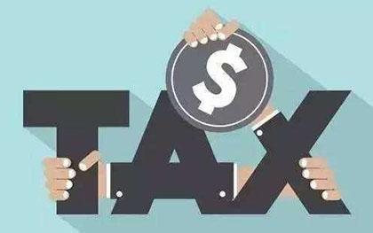 小规模纳税人