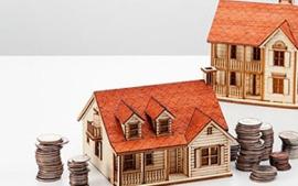 房產抵押貸款