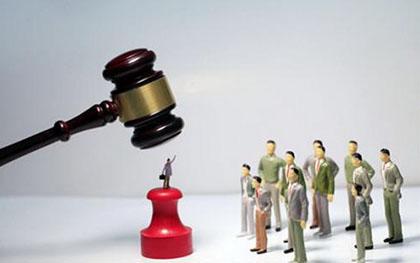 行政诉讼程序