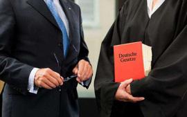 企业所得税法
