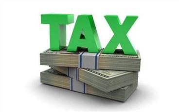 土地使用税