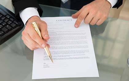 商业贷款合同