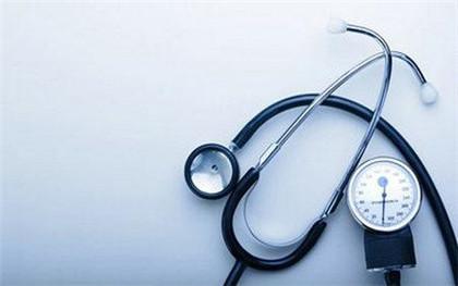农村医疗保险缴费