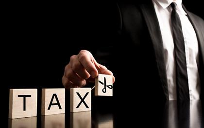 出口退税率
