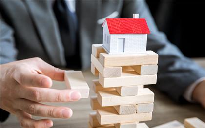 二手新房贷款